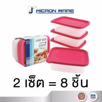 Micronware กล่องถนอมอาหาร ป้องกันแบคทีเรีย 4 ชิ้น 2 เซ็ต (8 ชิ้น) 600 ml รุ่น 6072 สีชมพู
