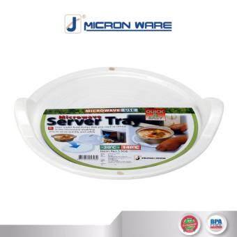 Micronware ถาดอุ่นอาหารไมโครเวฟเล็ก รุ่น 5306 สีขาว