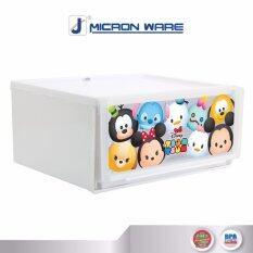 Micronware ลิ้นชักพลาสติก Disney Tsum Tsum รุ่น 8901 สีขาว ถูก