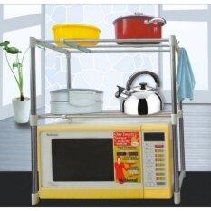 ราคา Microwave Rack Kitchen Shelves ชั้นวางยืด หดได้ เอนกประสงค์