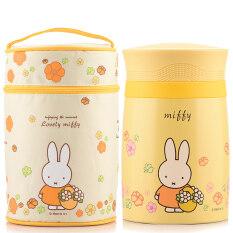 ขาย Miffy กล่องอาหารกลางวันนักเรียนกระติกน้ำร้อนหม้อฉนวนกันความร้อนสแตนเลส Miffy