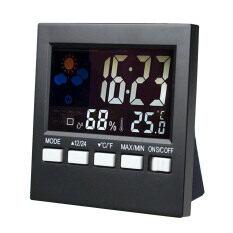ซื้อ Mini Digital Large Backlight Color Lcd Screen Voice Activated Weather Display Clock Thermometer Hygrometer Calendar Alarm Clock Thinch