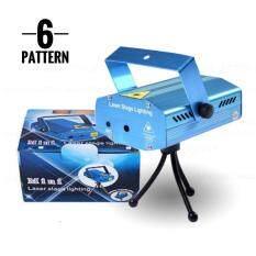 ทบทวน Mini Laser Stage Lighting ไฟเลเซอร์ แบบ 6 ลาย รุ่น Yx 6C Ome