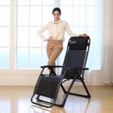 Minlane Furniture Restar เก้าอี้ปรับเอนนอน รุ่นชิวชิว Fc005 Yr0506