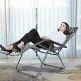 ราคา Minlane Furniture Restar เก้าอี้ปรับเอนนอน รุ่นสบายสบาย Fc006 Unbranded Generic เป็นต้นฉบับ