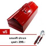 ราคา Mitsana กล่องเครื่องมือช่าง กล่องเครื่องมือเหล็ก 14 นิ้ว Red แถมฟรี ประแจ Mitsana ไทย