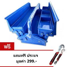 ซื้อ Mitsana กล่องเครื่องมือช่าง กล่องใส่เครื่องมือ14นิ้ว2ชั้น แถมฟรี ประแจ Mitsana