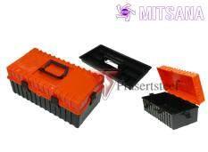 ซื้อ Mitsana กล่องใส่เครื่องมือ 2 ชั้น Pvc ล๊อค 4 หู ใบใหญ่ 03 สีน้ำเงิน ขนาด 22X43X28 Cm Mitsana