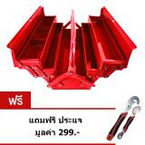 ทบทวน ที่สุด Mitsana กล่องเครื่องมือช่าง กล่องใส่เครื่องมือ Model 05 18 นิ้ว 3 ชั้น สีแดง แถมฟรี ประแจ