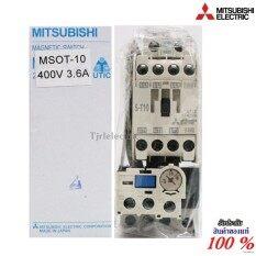 ราคา Mitsubishi ชุด แมกเนติก โอเวอร์โหลดรีเลย์ รุ่น Mso T10 ชนิด 3P 3 6A 400V กรุงเทพมหานคร