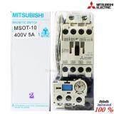 ราคา Mitsubishi ชุด แมกเนติก โอเวอร์โหลดรีเลย์ รุ่น Mso T10 ชนิด 3P 5A 400V เป็นต้นฉบับ