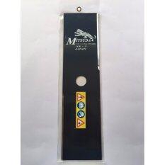 ซื้อ Mitsuda ใบมีดตัดหญ้า 14 หนา 1 6 มม Mitsuda