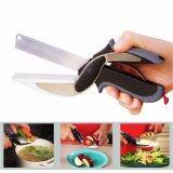 ขาย 2 In 1 มีดกรรไกร พร้อมถาดเขียง หั่น ผัก เนื้อ เนย สารพัดประโยชน์ Clever Cutter 2 In 1 Chopping Knife And Cutting Board Kitchen Scissor Chops Slices เป็นต้นฉบับ