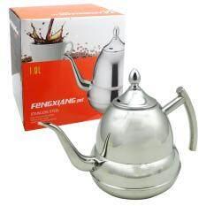 ขาย Morning กาชงชา Palace Pot Stainless Steel 1 8L Silver Morning ออนไลน์