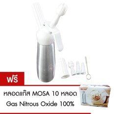 ขาย Mosa Cream Whipper ขวดวิปครีม 5 ลิตร สีเงิน พร้อมหัวฉีดพลาสติก ฟรี หลอดแก๊ส Mosa 10 หลอด Mosa ใน ไทย