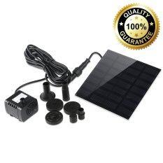 ขาย Most Solar น้ำพุพลังเเสงอาทิตย์ รุ่นเเผงเเยก ไซส์เล็ก Xml Solar ออนไลน์
