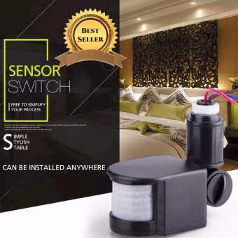 Motion Sensor ปิด-เปิดไฟตรวจจับความเครื่อนไหวด้วยอินฟาเรด220V-