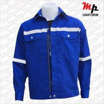 MP J014-03 เสื้อช่างผ้าคอมทวิว ซิปอกสาบปิดซ่อน แถบสะท้อนแสงหลัง แขน อก size XL-