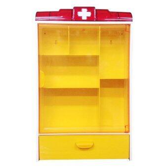 MPKWARE ตู้ยาพลาสติกขนาดเล็ก - สีส้ม