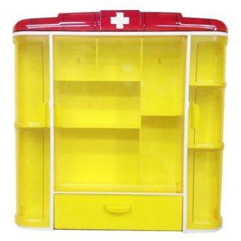 MPKWARE ตู้ยาพลาสติกขนาดใหญ่ - สีเหลือง