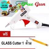 ราคา Mr Gadget ปืนยิงกาวร้อน ปืนกาวแท่ง งานซ่อมแซม แบบสวิทซ์เปิด ปิด Diy Electric Heating Hot Melt Glue Gun Sticks White แถมฟรี มีดตัดกระจกใช้น้ำมัน ที่ตัดกระจก ที่กรีดกระจก ปากกาตัดกระจก อุปกรณ์ตัดกระจก 8 15 มม Pen Glass Cutting Oil มูลค่า 179 บาท ถูก