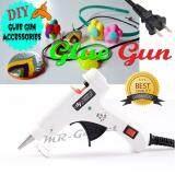 ขาย Mr Gadget ปืนยิงกาวร้อน ปืนกาวแท่ง งานซ่อมแซม แบบสวิทซ์เปิด ปิด Diy Electric Heating Hot Melt Glue Gun Sticks White ราคาถูกที่สุด