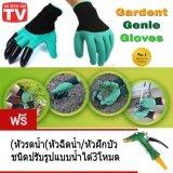 ซื้อ Mr Gadget ถุงมือขุดดิน ทำสวน ถุงมือ การเกษตร ช่วยงานสวน พรวนดิน อเนกประสงค์ ป้องกันแมลงกัด Garden Genie Gloves แถมฟรี หัวรดน้ำ หัวฉีดน้ำ หัวฝักบัว ชนิดปรับรูปแบบน้ำได้3โหมด มูลค่า 139 บาท