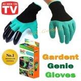 โปรโมชั่น Mr Gadget ถุงมือทำสวน ถุงมือ การเกษตร ช่วยงานสวน ขุดดิน พรวนดิน อเนกประสงค์ Garden Genie Gloves Unbranded Generic