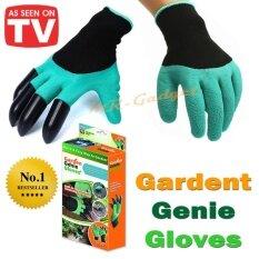 ขาย Mr Gadget ถุงมือทำสวน ถุงมือ การเกษตร ช่วยงานสวน ขุดดิน พรวนดิน อเนกประสงค์ Garden Genie Gloves Unbranded Generic ออนไลน์