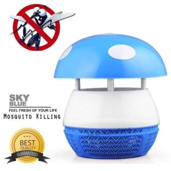 MR-GADGET เครื่องดักยุง ที่ดักยุงไฟฟ้า เครื่องไล่ยุง ที่ดักยุงไล่ยุงไฟฟ้า หลอดไฟLED UV Mosquito Killing Machine (Blue)