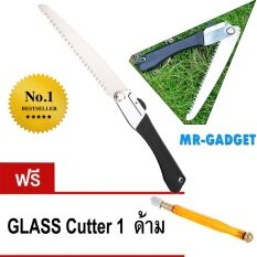 ขาย Mr Gadget เลื่อยมือ เลื่อยไม้ เลื่อยตัดไม้ เลื่อยตัดกิ่งไม้ เลื่อยอเนกประส่งค์ เครื่องมือช่าง Portable Saw Japan High Carbon Steel แถมฟรี Mr Gadget มีดตัดกระจกใช้น้ำมัน ที่ตัดกระจก ที่กรีดกระจก ปากกาตัดกระจก อุปกรณ์ตัดกระจก 8 15 มม มูลค่า 189 บาท Unbranded Generic เป็นต้นฉบับ