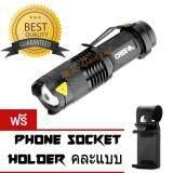 ซื้อ Mr Gadget ไฟฉาย ไฟฉายเดินป่า พกพา หลอดแรงสูงพิเศษ Super Turbo Light Cree Q5 Black แถมฟรี Mr Gadget ที่วางโทรศัพท์ ที่วางไอโฟน ที่ตั้งมือถือ ที่ยึดมือถือ ที่จับมือถือ ติดพวงมาลัย ในรถ Car Steering Holder มูลค่า 99 บาท Unbranded Generic ออนไลน์