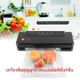 ความคิดเห็น Multi Function Vacuum Sealer Automatic Vacuum Sealing Tool Keeps Food Fresh Black Eu Plug Intl