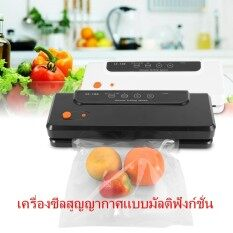ขาย Multi Function Vacuum Sealer Automatic Vacuum Sealing Tool Keeps Food Fresh Black Eu Plug Intl ถูก จีน