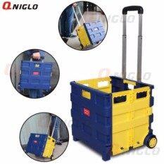 ส่วนลด Multifunction Reusable Shopping Cart Folding Trolley With Cover For Supermarket