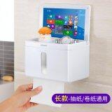 ราคา Multifunction Toilet Paper Holder Wall Mounted Bathroom Tissue Holder With Phone Storage Shlf Plastic Tissue Box Tissue Holder Can Put The Phone And Pad Table Intl ใหม่
