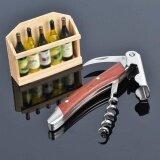ขาย Multifunctional Stainless Steel Metal Corkscrew Wine Beer Bottle Cap Opener Wood Intl ใน จีน