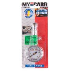 ทบทวน ที่สุด My Carr เครืองวัดความดันลมยางหน้าปัดขาว รุ่น Mc 68