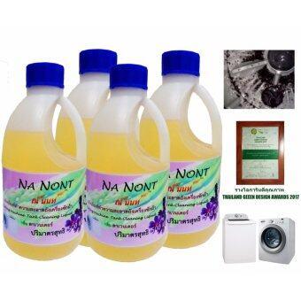 NA NONT ณ นนท์ น้ำยาล้างถังเครื่องซักผ้า น้ำยาทำความสะอาดเครื่องซักผ้า 500 มล. (ขนาดแพ็ค 4 ขวด)