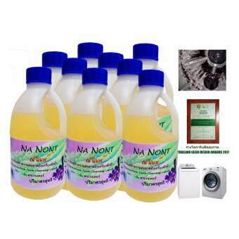 NA NONT ณ นนท์น้ำยาล้างถังเครื่องซักผ้า น้ำยาทำความสะอาดเครื่องซักผ้า ขนาด 500 มล. (แพ็ค 9 ขวด)