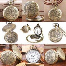 นาฬิกาพก นาฬิกาล็อกเก็ต Quartz ถูก ใน ไทย