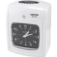 ทบทวน นาฬิกาตอกบัตร ยี่ห้อ Vertex รุ่น St 710
