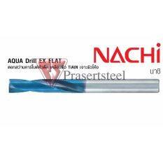 ราคา ดอกสว่านคาร์ไบด์หัวตัด Nachi เคลือบ Tiain ขนาด 5 60 Mm Nachi ใหม่