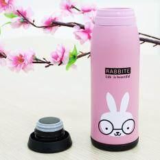 ราคา Nanarak กระบอกน้ำสูญญากาศ 430 Ml ลายกระต่ายสีชมพู ใหม่