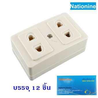 Nationine (แพ็ค 12 ชิ้น ราคาพิเศษ) ปลั๊กลอย 2 ที่ 16A 250V รุ่น WKG 1092-250ขา Universal สีขาว