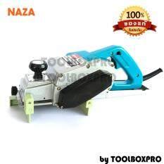 ซื้อ กบไฟฟ้า Naza ขนาด 3 นิ้ว รุ่น 1100 กรุงเทพมหานคร