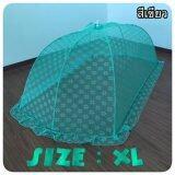 ซื้อ Ndgh มุ้งครอบนอนสบายสำหรับเด็กโต ผู้ใหญ่ Size Xl สีเขียว Dragon Horse Covernet