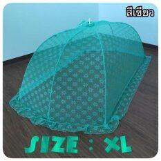 ส่วนลด Ndgh มุ้งครอบนอนสบายสำหรับเด็กโต ผู้ใหญ่ Size Xl สีเขียว Dragon Horse Covernet กรุงเทพมหานคร
