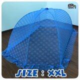 ซื้อ Ndgh มุ้งครอบนอนสบายสำหรับผู้ใหญ่ Size Xxl สีฟ้า ออนไลน์ กรุงเทพมหานคร