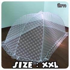 ราคา Ndgh มุ้งครอบนอนสบายสำหรับผู้ใหญ่ Size Xxl สีขาว Dragon Horse Covernet เป็นต้นฉบับ
